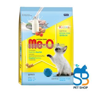 Me-O Kitten Ocean Fish Flavor Dry Food
