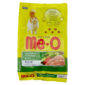 me o chicken vagetable flavor dry food 1.2kg sbpetshop