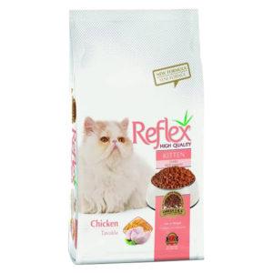 reflex kitten chicken 1.5kg sbpetshop