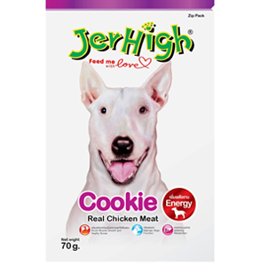 JerHigh Cookie
