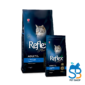 Reflex Plus Adult Cat Food Salmon