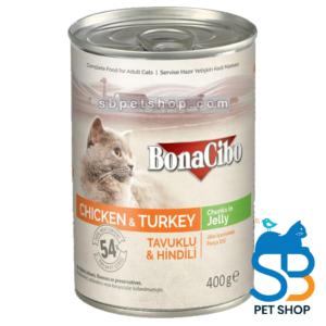 Bonacibo Adult Chicken & Turkey Chunks in Jelly