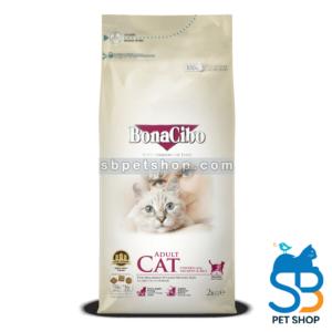 Bonacibo Adult Cat