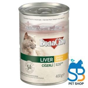 Bonacibo Liver Chunks in Gravy