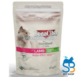 Bonacibo Sterilised Cat Lamb Chunks in Jelly