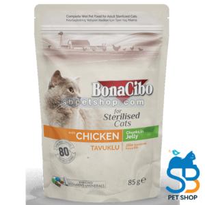 Bonacibo Sterilised Cat Chicken Chunks in Jelly