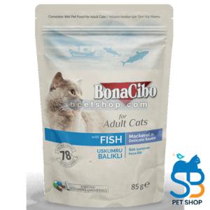 Bonacibo Adult Fish Chunks in Gravy
