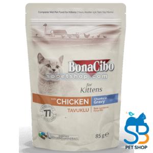 Bonacibo Kitten Chicken Chunks in Gravy